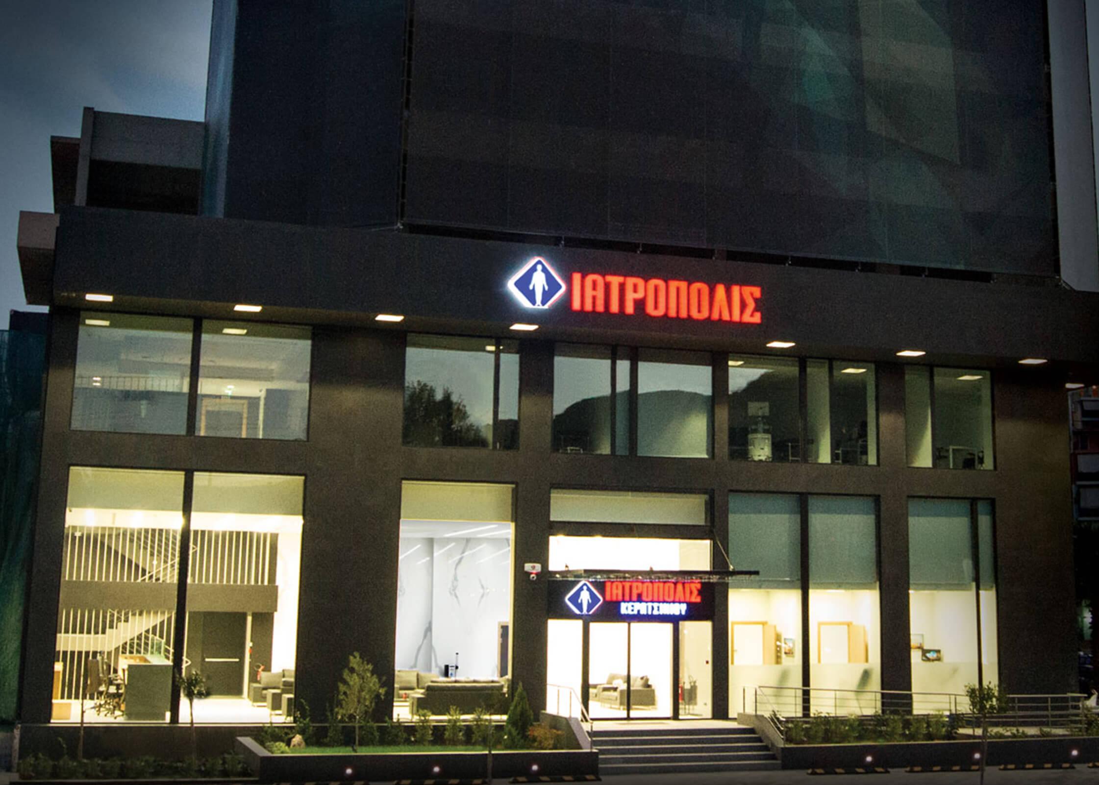 image-iatropolis-keratsini_s