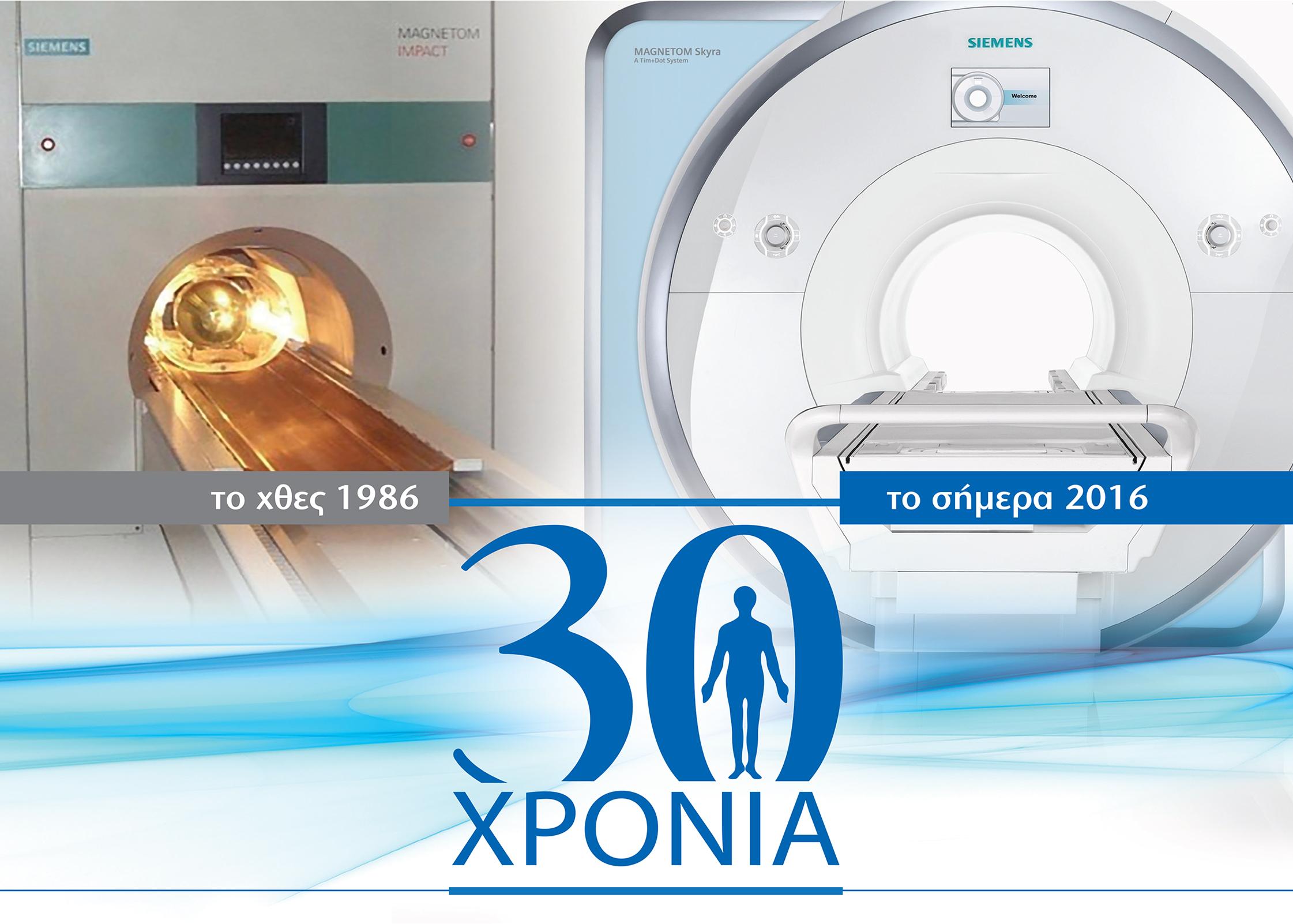 slide-30xronia